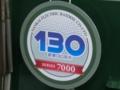 創業130周年HM