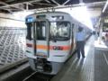 JR313系 JR東海道本線快速