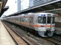 JR313系 JR中央本線快速