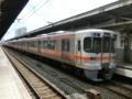 JR313系 JR中央本線普通