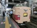 JR381系 JR東海道本線(福知山線)特急こうのとり