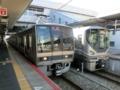 JR207系とJR225系6000番代