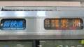 JR223系 新快速|京都方面野洲