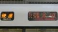 JR221系 快速|京都方面米原