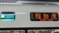 JR221系 [Q]大和路快速|奈良方面加茂
