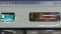 JR221系 [Q]大和路快速|奈良