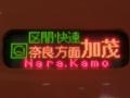JR201系 [Q]区間快速|奈良方面加茂