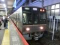 JR207系 JR片町線直通快速