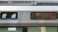 JR223系 普通 湖西線近江舞子