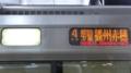 JR223系 白幕 姫路方面播州赤穂