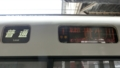 JR221系 普通 草津線貴生川