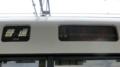 JR221系 普通|草津