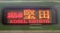 JR113系 湖西線堅田