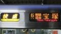 JR321系 快速|東西線経由宝塚