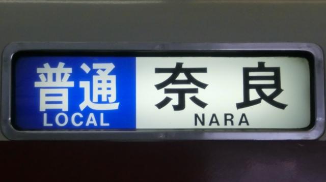 f:id:yohei223_1000:20151012002256j:image:w320
