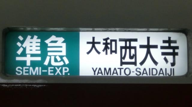 f:id:yohei223_1000:20151012002348j:image:w320