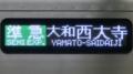 阪神1000系 準急|大和西大寺