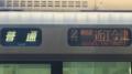 JR223系 普通|湖西線近江今津