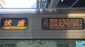 JR321系 快速|東西線経由尼崎・塚口