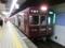 阪急3300系 地下鉄堺筋線準急