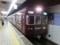 阪急5300系 地下鉄堺筋線準急