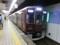 阪急1300系 地下鉄堺筋線普通