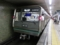 大阪市交通局24系 地下鉄中央線普通