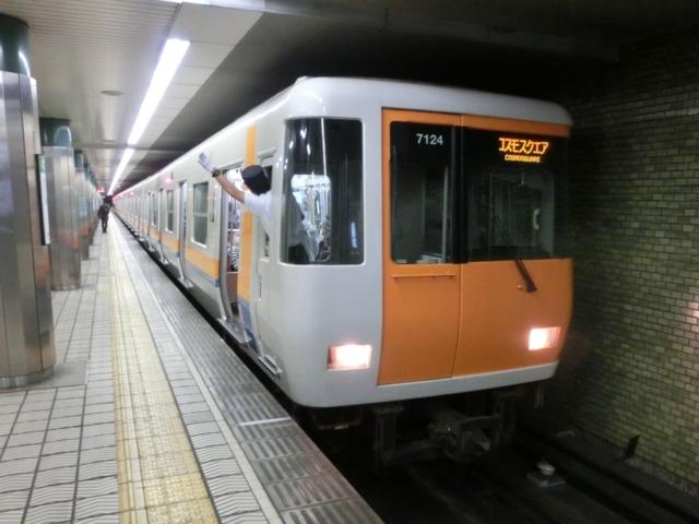 近鉄7020系 地下鉄中央線普通