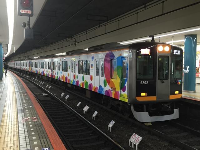 阪神9000系 近鉄難波線快速急行