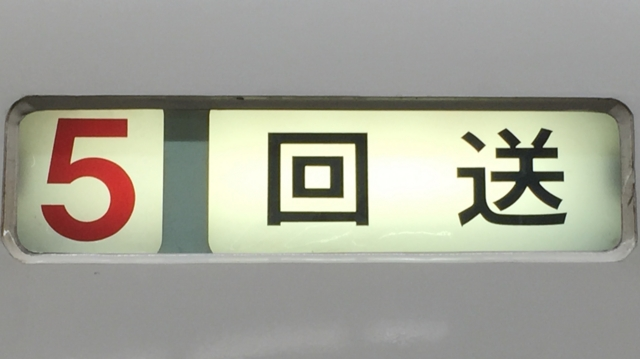 f:id:yohei223_1000:20151107194550j:image:w320