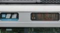 JR223系 [W]普通 和歌山