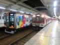 阪神9000系と近鉄5800系