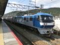 JREF210+コキ JR東海道本線貨物列車