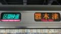 JR207系 区間快速|東西線経由木津