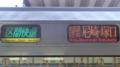 JR207系 区間快速|東西線経由尼崎・塚口