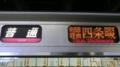 JR207系 普通|東西線経由四条畷