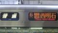 JR321系 普通|東西線経由西明石