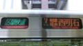 JR321系 区間快速|東西線経由西明石