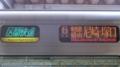 JR321系 区間快速|東西線経由尼崎・塚口