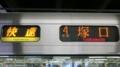 JR321系 快速|塚口