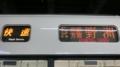 JR221系 快速|京都方面野洲