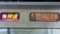 JR321系 [H]快速|東西線経由同志社前