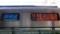JR223系 新快速|米原方面近江塩津