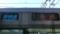 JR223系 新快速 長浜