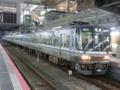 JR223系6000番代 JR東海道本線(福知山線)丹波路快速