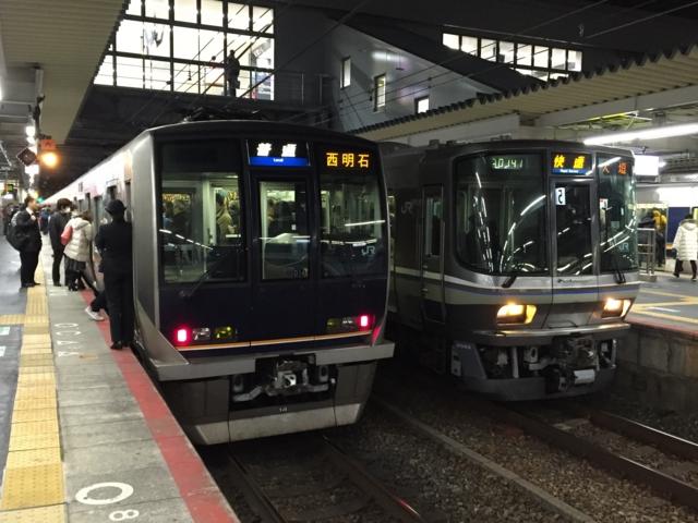 JR321系とJR223系2000番代