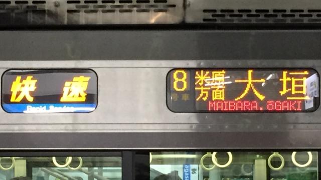 JR223系 快速 米原方面大垣