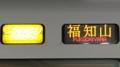 JR287系 こうのとり|福知山