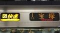 JR321系 [G]快速|宝塚