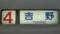 近鉄26000系 吉野
